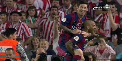 Final Copa Del Rey : Athletic Bilbao 1 vs 3 Barcelona 30-05-2015
