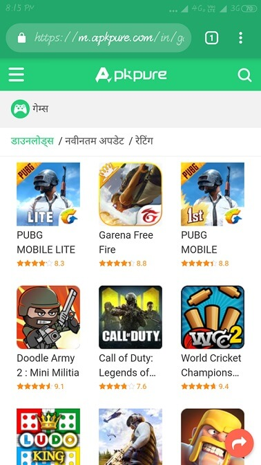 game-download-kare-mobile-kel-liye
