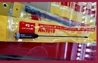 Antena HT RH701S