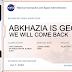 Марсоход Perseverance отправился к Красной планете с электронной записью Абхазия - это Грузия