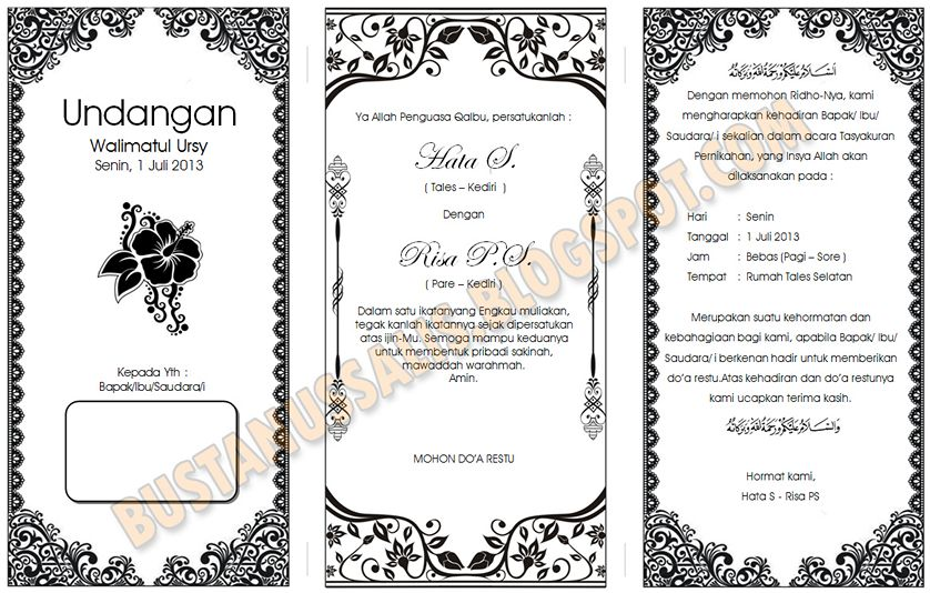 Download Contoh Undangan Aqiqah Dengan Ms Word Terbaru Arif