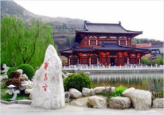 อุทยานน้ำพุร้อนหัวชิงฉือ (Huaqing Hot Springs)