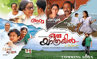 """Oru Yathrayil"" released today"