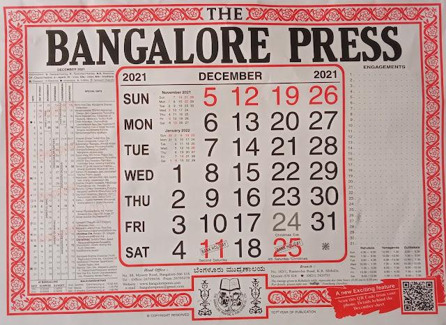 Bangalore Press English Calendar December 2021