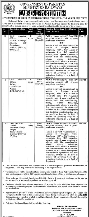 Pakistan Railway Jobs 2021 - Railway Recruitment - Railway Vacancy - Download  Application Form - www.pakrail.gov.pk - Railway Vacancy 2021