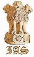 ''भारतीय प्रशासनिक सेवा'' नहीं ''भारतीय नागरिक सेवा'' होना चाहिए --!