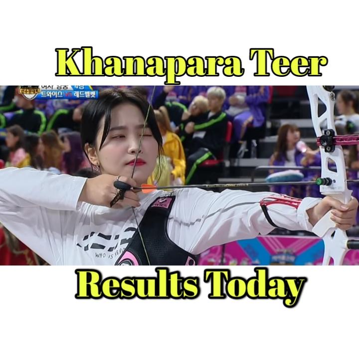 khanapara teer result 15  khanapara teer result today morning  khanapara teer result list  khanapara teer result common number  khanapara teer result target  khanapara teer result yesterday