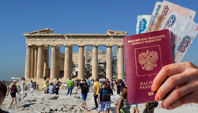 Οι Ρώσοι προτιμούν φέτος διακοπές στην Ελλάδα