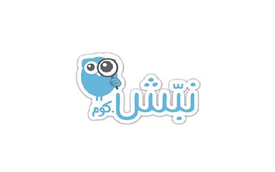 أفضل مواقع الفريلانسر العربية التي يُمكن الاستعانة بها لكتابة وصف احترافي للتطبيق الخاص بك في مجال الريسكين – الجُزء الثاني
