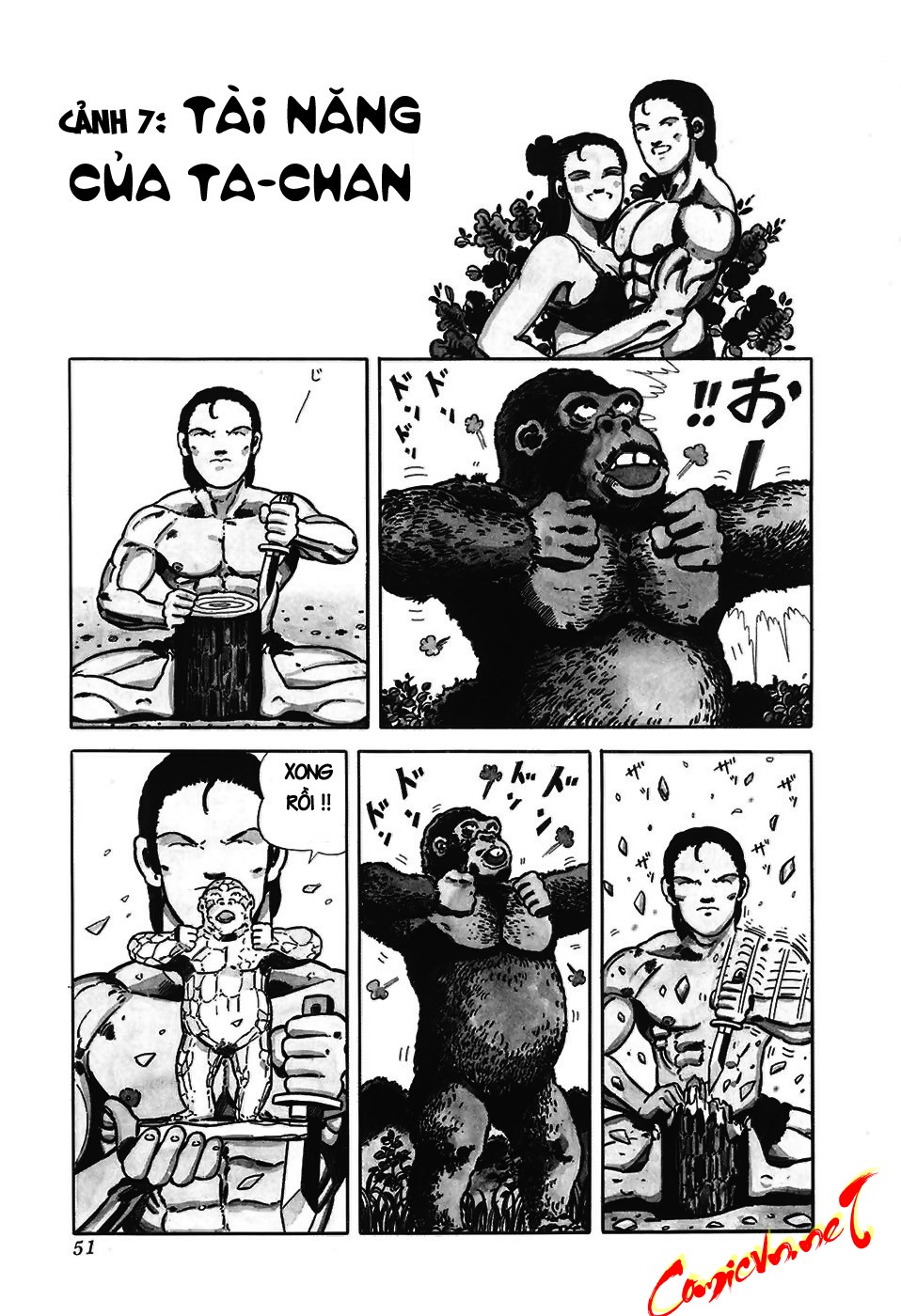 Chúa rừng Ta-chan chapter 7 trang 1