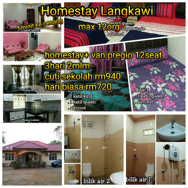 homestay pantai cenang langkawi