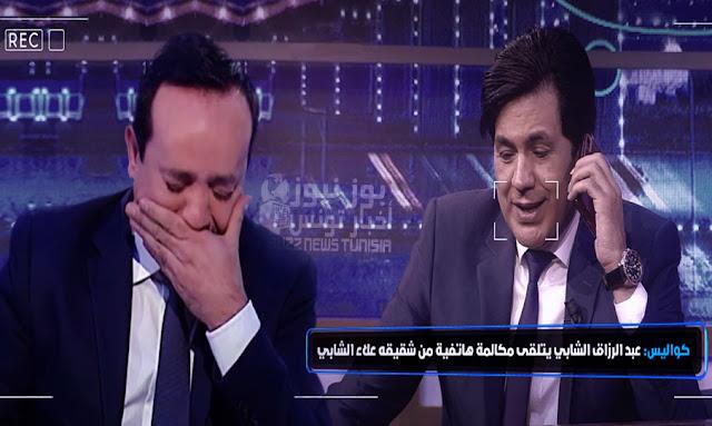 تصريح جديد : عبد الرزاق الشابي يكشف مرض شقيقه علاء الشابي