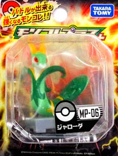 Serperior figure Takara Tomy Monster Collection MC Plus series