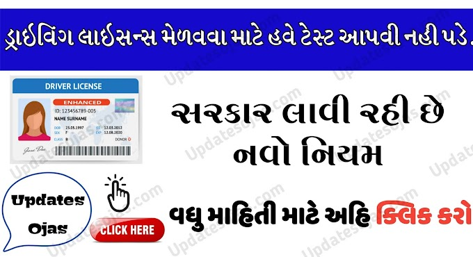 Driving License News