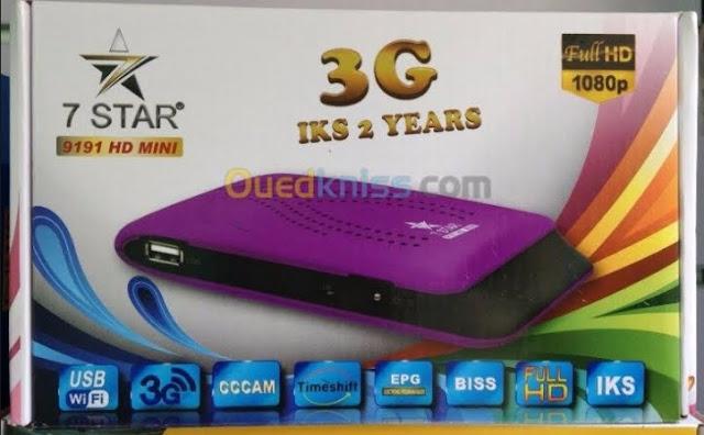 احدث اصدار لجهاز 7Star HD بسيرفر جديد VShare