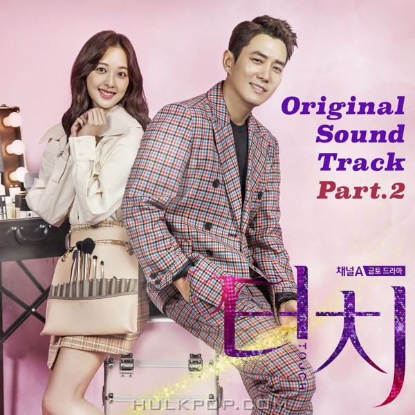 MA EUNJIN (Playback) – Touch OST Part.2