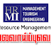 Vacancy In Human Resource Management Institute