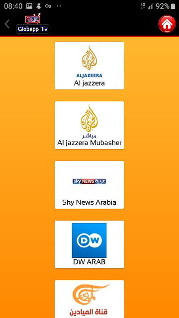 تحميل تطبيق GlobApp tv apk لمشاهدة القنوات المشفرة العربية و قنوات Bein Sports