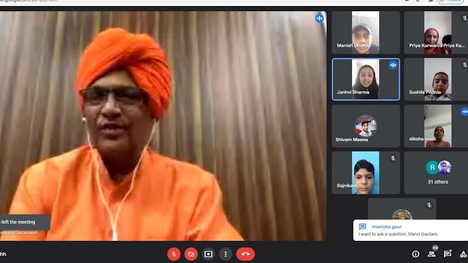 धर्म और राजनीति नहीं है एक-दूसरे के विरोधी, Digital Baal Mela के बच्चों संग संवाद में बोले सुमेधानंद सरस्वती- Religion and politics are not opposed to each other-- Sumedhanand