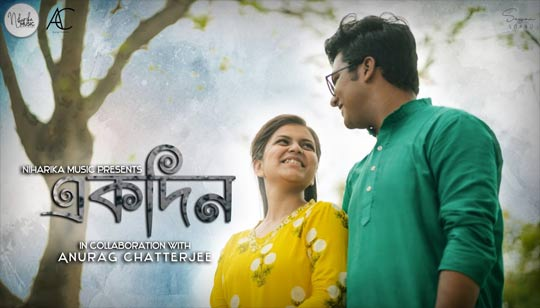 Ekdin Lyrics by Niharika Nath And Anurag Chatterjee