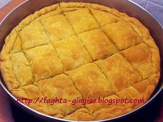 Μπακαλιαρόπιτα παραδοσιακή - από «Τα φαγητά της γιαγιάς»