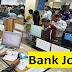 SBI Clerk recruitment 2021 রেজিস্ট্রেশন ও  সিলেকশন পদ্ধতি জেনে নিন