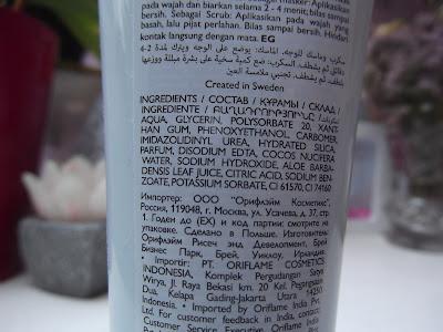 Pleťová maska a píling v jednom s organickým aloe vera a kokosovou vodou zloženie