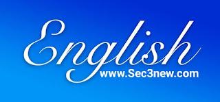 أسئلة ذاتية التصحيح بنظام open Book لغة إنجليزية ثالثة ثانوي نظام جديد