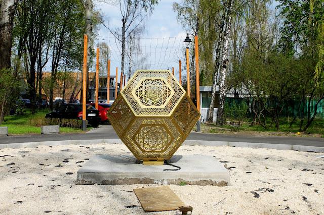 Новая скульптура в Наводницком парке