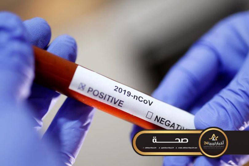 عاجل ارتفاع إصابات فيروس كورونا في ليبيا  بعد تسجيل حالات جديدة اليوم