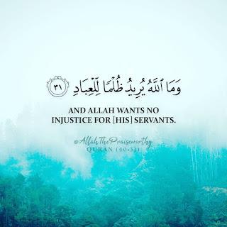 download Quran Verse images in englsih