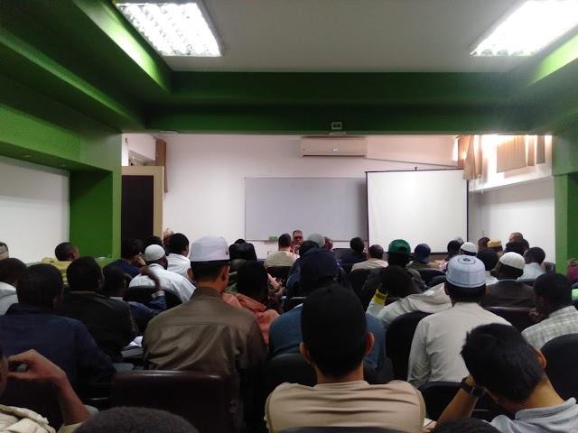 Urgensi Nasionalisme oleh Dr. Abdul Fattah al-Awwari
