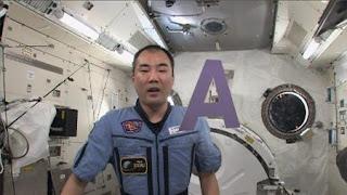 A for Astronaut. Sesame Street Episode 4326 Great Vibrations season 43
