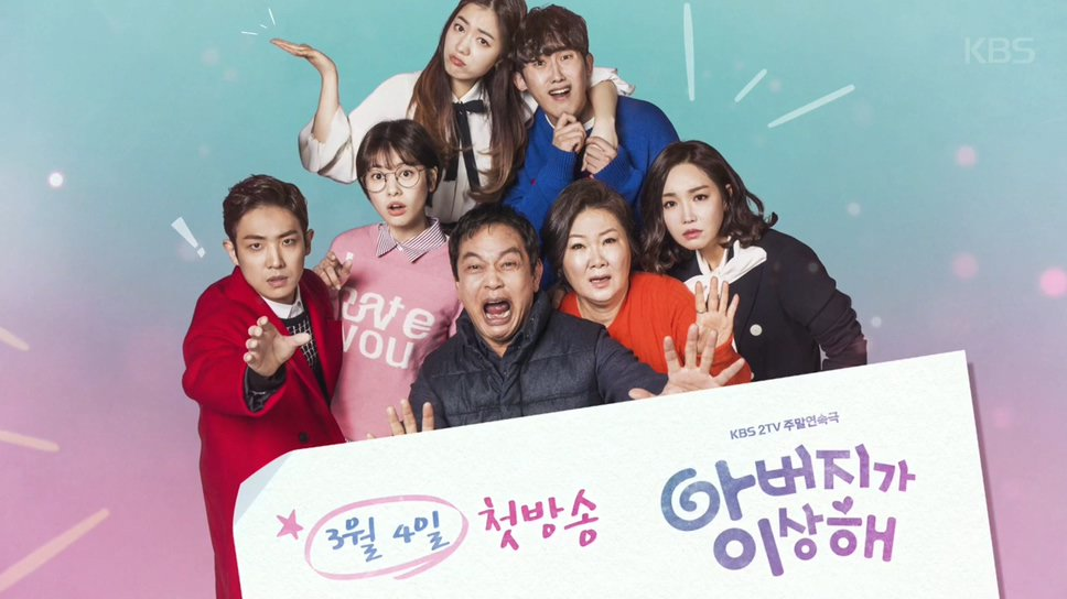 Drama Korea Father is Strange
