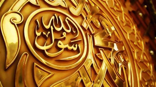 بركة النبي صلى الله عليه وسلم