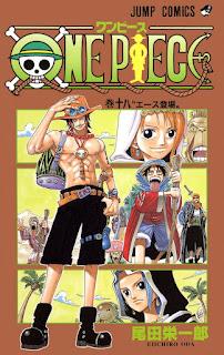 ワンピース コミックス 第18巻 表紙 | 尾田栄一郎(Oda Eiichiro) | ONE PIECE Volumes