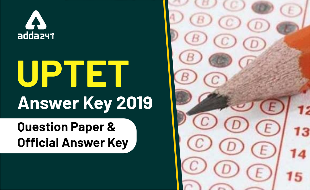 Question Paper PDF with Official Answer Key