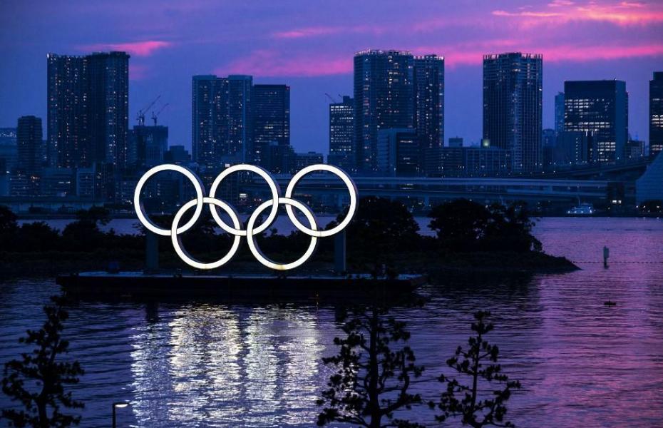 Olimpíadas - Reprodução Web