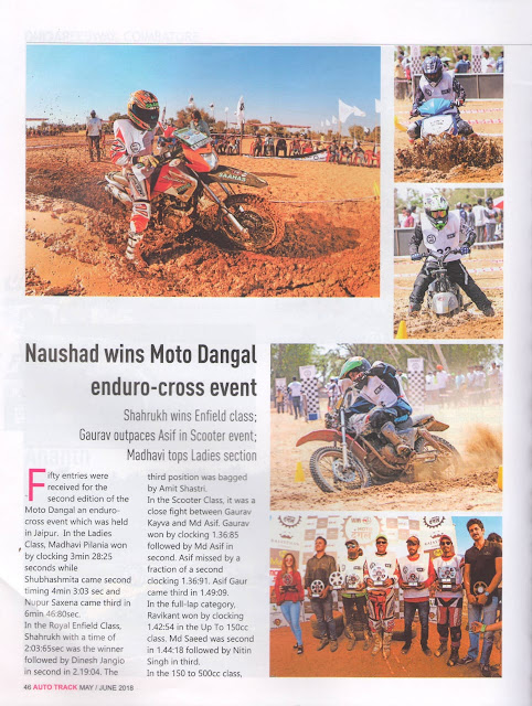 Auto Track Magazine Features Moto Dangal Race One 2018