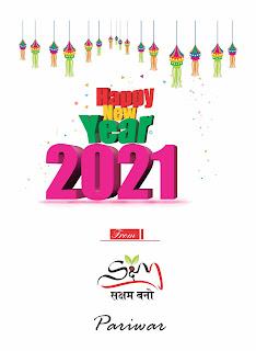 हर वर्ष मानवता बनी रहे in hindi, यही मेरी कामना in hindi, Every year humanity persist in hindi, that's my wish in hindi, मैं समस्त विश्व की सुख-शांति के लिए प्रार्थना करती हूँ  in hindi, हर वर्ष मनुष्य में मानवता की भावना बनी रहे in hindi, मनुष्य हिंसा को त्याग कर जीवन की सच्चाई से अवगत हो in hindi, मनुष्य के अन्दर मानवता की भावना उत्पन्न हो  in hindi, उसे मानवता के संस्कारों की पहचान हो in hindi,  छोटे-बड़े के प्रति आदर की भावना उत्पन्न हो in hindi, माता-पिता का सम्मान हो in hindi,  अपने राष्ट्र के प्रति सम्मान हो in hindi, यही मेरी कामना  in hindi, मनुष्य जीवन का सफर अच्छे कर्मों से पूरा हो in hindi, यही अच्छाई साथ-साथ चलती है in hindi,  इस सत्यता की पहचान हो in hindi, लोभ-लालच की भावना का अंत हो in hindi हर जगह सच्चाई का वास हो in hindi,  दया की भावना उत्पन्न हो in hindi, हे प्रभु मेरी यही प्रार्थना है in hindi, I pray for the happiness and peace of the whole world every year human beings have a sense of humor in hindi, Human beings are aware of the truth of life by giving up the violence in hindi, the humanity is born within human beings in hindi, it is the identification of the sacraments of humanity in hindi, the feeling of respect elders and youngsters in hindi, the respect of the parents in hindi, the respect of their nation that's my wish in hindi. The journey of human life is fulfilled with good deeds in hindi, this goodness goes along with it the identity of this truth in hindi, the feeling of greed and greed is the end in hindi, everywhere the truth comes in hindi, the feeling of compassion arises in hindi, O Lord in hindi, this is my prayer in hindi. हर-वर्ष-मानवता-बनी-रहे-यही-मेरी-कामना, Every-year-humanity-persist-that's-my-wish, हर-वर्ष-मानवता-बनी-रहे, मेरी-कामना, संक्षमबनों इन हिन्दी में, संक्षम बनों इन हिन्दी में, sakshambano in hindi, saksham bano in hindi, क्यों सक्षमबनो इन हिन्दी में, क्यों सक्षमबनो अच्छा लगता है इन हिन्दी में?, कैसे सक्षमबनो इन हिन्दी में? सक्षमबनो ब्रांड से कैसे संपर्क करें इन हिन्दी में, सक्षमबनो हिन्दी में, सक्षमबनो इन हिन्द