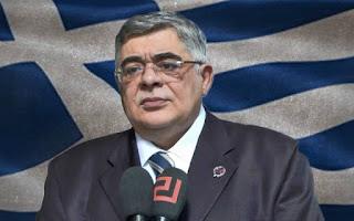 Συλλυπητήρια Ν. Γ. Μιχαλολιάκου προς το Ρωσικό Έθνος