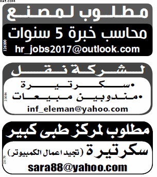 gov-jobs-16-07-28-02-15-58