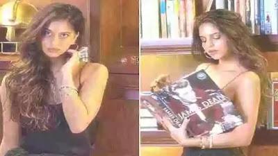 Suhana Khan made glamorous photoshoot between books