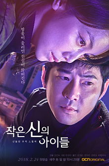 Sinopsis pemain genre Drama Children of A Lesser God (2018)