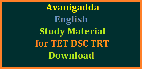 Avanigadda English Study Matrial for TET DSC TRT Download avanigadda-english-study-matrial-for-ap-tet-dsc-ts-trt-download