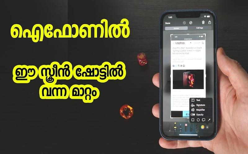 iOS Screenshot App - SplitCrop