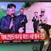 Míssil lançado pela Coreia do Norte é de médio alcance, diz Rússia