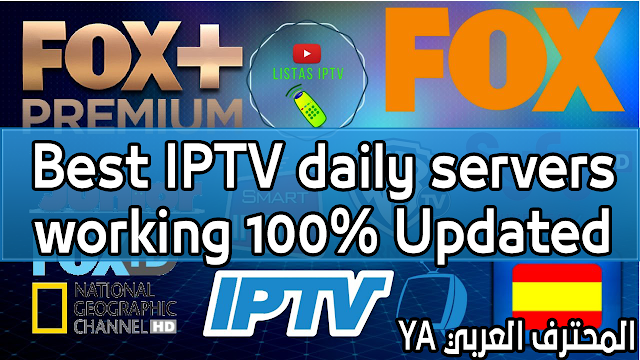 Best IPTV daily servers working 100% Updated Everyday iptvembed.net