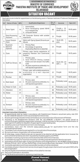 Ministry Of Commerce Latest Jobs 2019 by Govt Of Pakistan