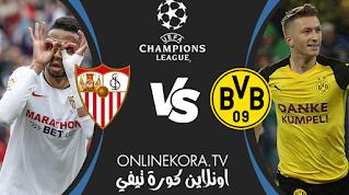 مشاهدة مباراة إشبيلية وبوروسيا دورتموند بث مباشر اليوم 17-02-2021 في دوري أبطال أوروبا